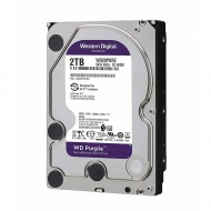 """3.5"""" 2TB HDD WD for Security system"""