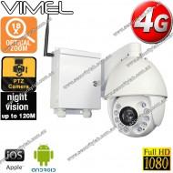 Sim Card Camera 4G Construction Cam PTZ Live Video Stream