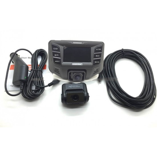 Dual Dash Camera B70S Backup Recorder